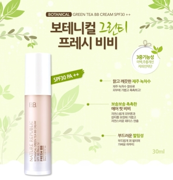 Botanical-Green-Tea-Bb-Cream-3.jpg